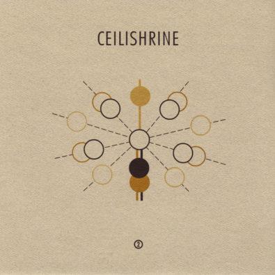 ceilishrine_st_front